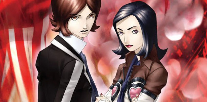 Shin Megami Tensei: Persona 2 – Innocent Sin Review