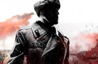 SEGA have announced that Company of Heroes 2 will come a brand new game mode […]