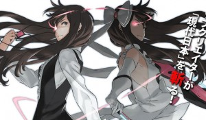 Short Peace: Ranko Tsukigime's Longest Day (PS3) Review