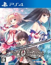 Omega Quintet Screenshots
