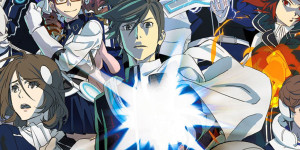 You Might Like…Lost Dimension (Video)