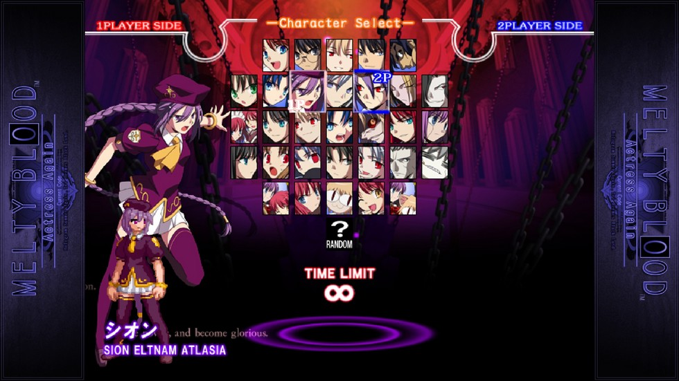 There's quite the colorful roster of characters here but the neko characters are banned for serious matches.
