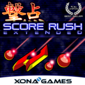 Score Rush Extended Screenshots