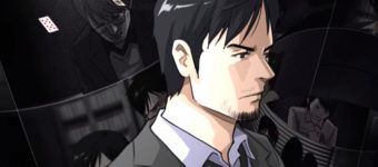 Chase: Cold Case Investigations ~Distant Memories~ (3DS) Review