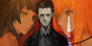 Steins;Gate 0 Screenshots