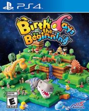 Birthdays the Beginning Screenshots